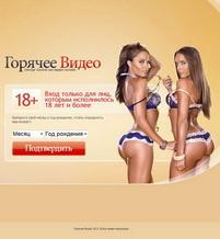 Порно фолто лучшие сайты