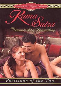 Видео камасутра — сексуальные позиции ТАО