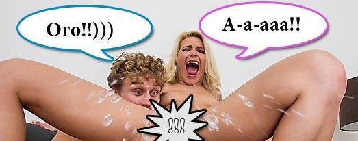 Опыт парня познавшего секрет струйного оргазма