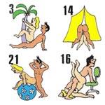 Секс календарь - позы камасутры на каждый день года