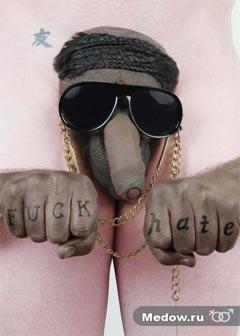 Смешная мужская интимная прическа для члена - Нигер. Фото прикол 7