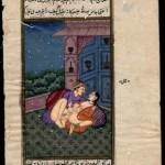 Камасутра. Картинка 103