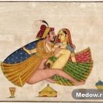 Камасутра. Картинка 106