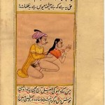 Камасутра. Картинка 108