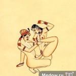 Камасутра. Картинка 110