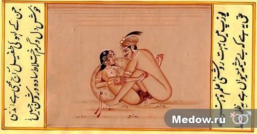 Камасутра. Картинка 111