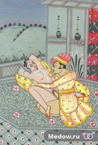 Камасутра. Картинка 22