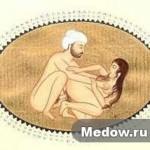 Камасутра. Картинка 2