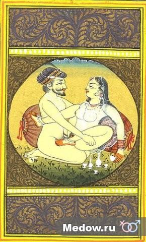 Камасутра. Картинка 35