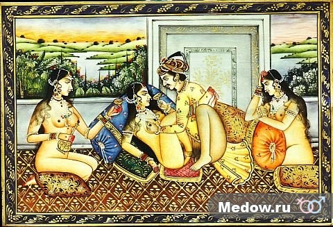 Камасутра. Картинка 41