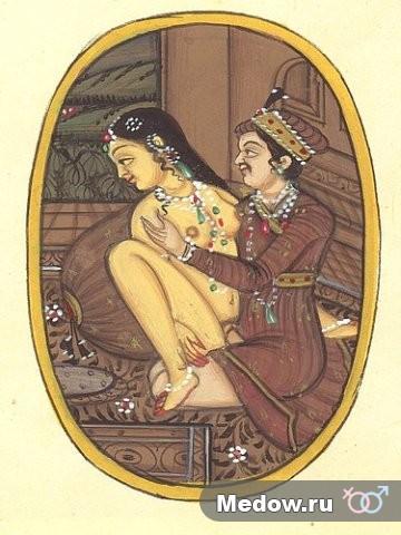 Камасутра. Картинка 43
