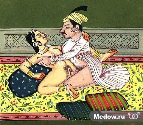 Камасутра. Картинка 58