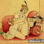 Камасутра. Картинка 68