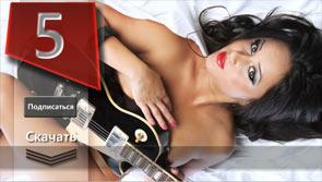 Рок медляки - самые красивые и сексуальные. Слушать онлайн. Скачать бесплатно.