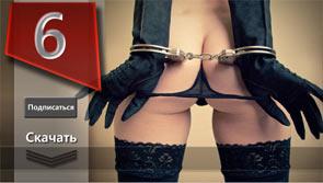 Песни про секс - русский РЕП + RnB. Слушать онлайн. Скачать бесплатно