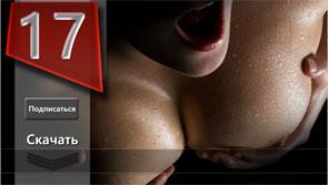 Музыка для секса. 100% сексуального возбуждения. Слушать онлайн. Скачать