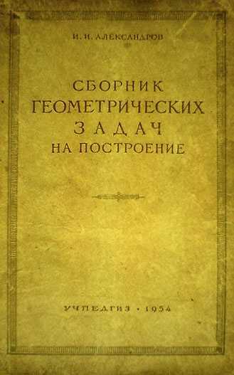 Советская камасутра - Маскировочная обложка