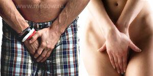 Гигиена орального секса для мужчин и женщин со слабым половым иммунитетом