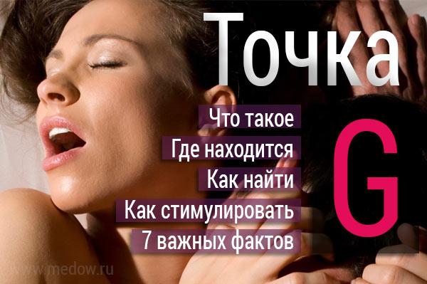 Парень показывает как довести девушку до оргазма видео — photo 2