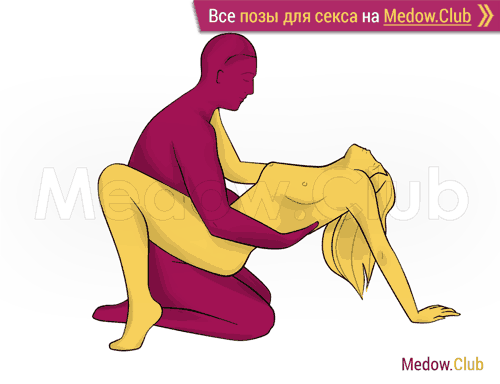 Поза для секса #215 - Созвездие (женщина сверху, сидя, на коленях) Камасутра, картинки, фото)